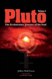Pluto Volume I - The Evolutionary Journey of the Soul